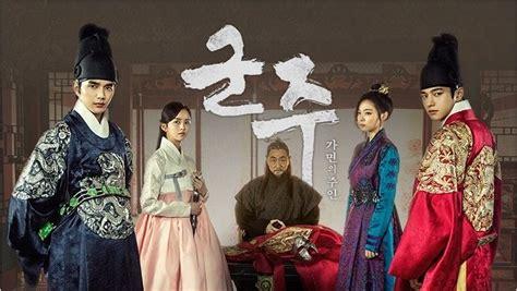 Review Drama Korea Ruler Master Of The Mask – Review Drama