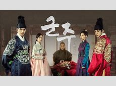 Review Drama Korea Ruler Master Of The Mask – Review Drama