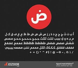 Kufi Calligraphy Font 50 Beautiful Free Arabic Calligraphy Fonts 2014