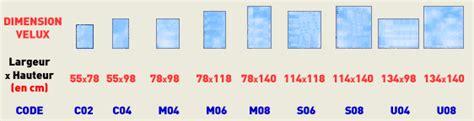 dimension cadre photo standard fen 234 tres de toit dimensions velux