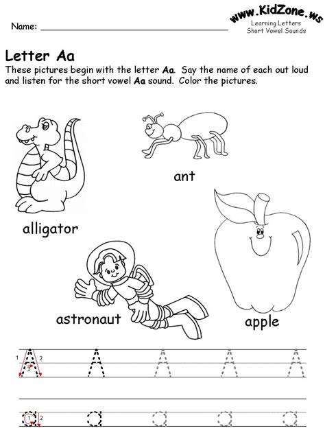 learning letter sounds of worksheets i work with a