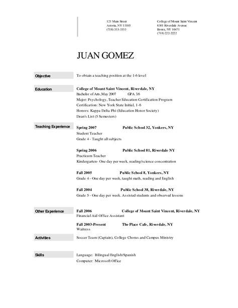 resume sle word document download spanish resume exles resume format download pdf