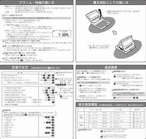 Casio Tc 1200 Tc1200