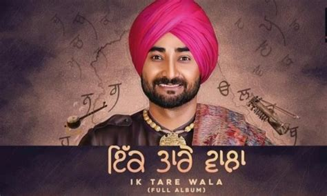 Ik Tare Wala By (ranjit Bawa) New Punjabi Song Watch