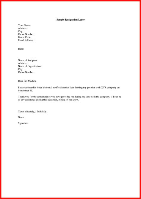leaving job letter sample