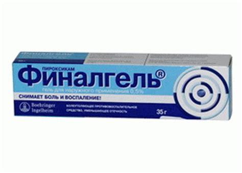 фолиевая кислота инструкция при беременности дозировка