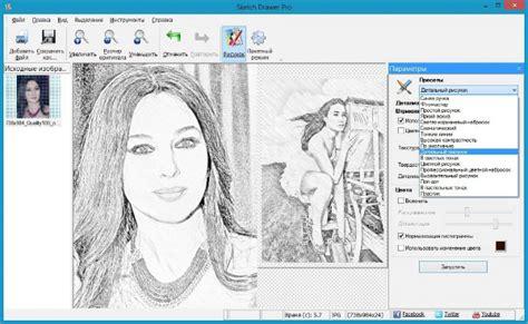 sketch design software photos photo pencil sketch software drawings gallery