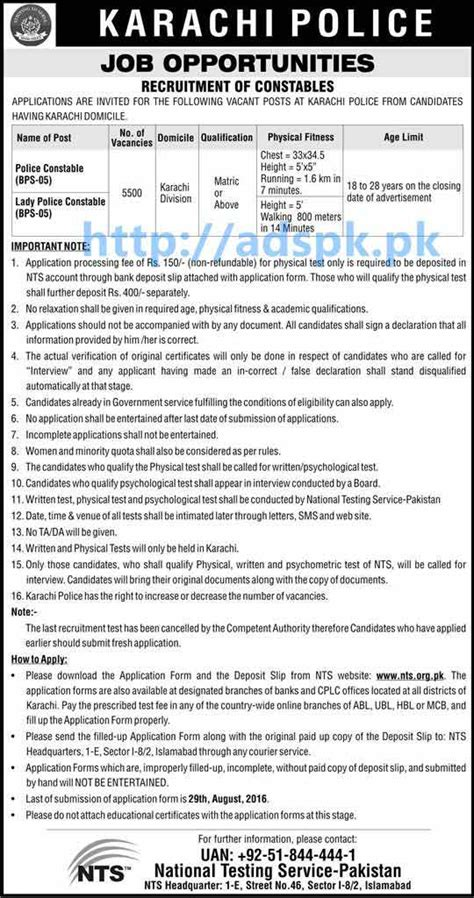 Nts New Career 5500 Excellent Jobs Test Syllabus Paper