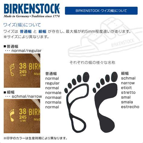 Oder Normales by Allsports Birkenstock Birkenstock Arizona S Bilkent
