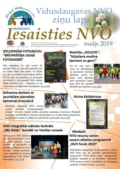 Vidusdaugavas NVO ziņu lapu