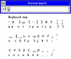 korean alphabet letters a z images pictures becuo