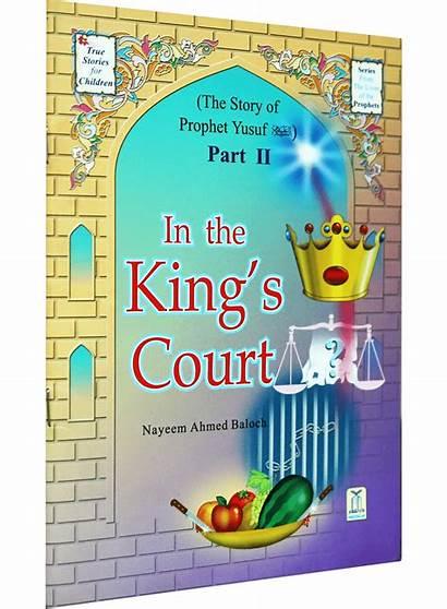 Darussalam Court King