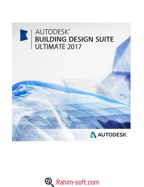 autodesk building design suite autodesk building design suite ultimate 2017 free