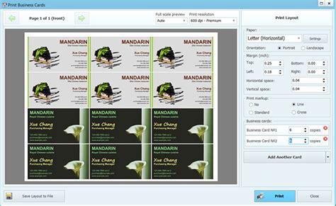 business card maker  software digital digest