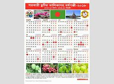 Bangladesh Government Holiday Calendar 2018 Life in