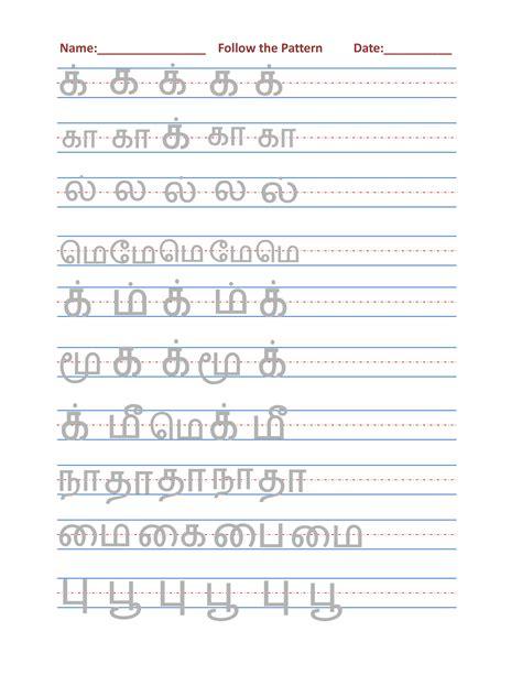 letter pattern tamil baashanet