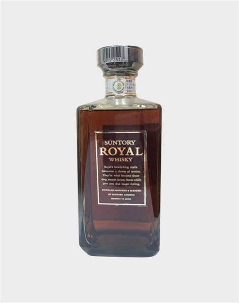 suntory royal whisky rectangular bottle  box