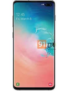 samsung galaxy s10 plus price specifications