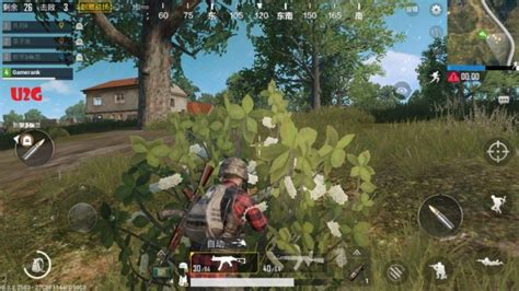 Pubg Player Unknown's Battlegrounds V0.3.2 Full Apk