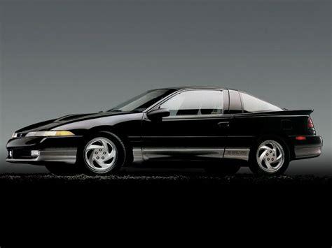 My 3rd Car ...1990 Eagle Talon Tsi. Mine Was Red. Fun Car