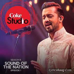 Tajdar E Haram Lyrics  Atif Aslam From Coke Studio S08 E01