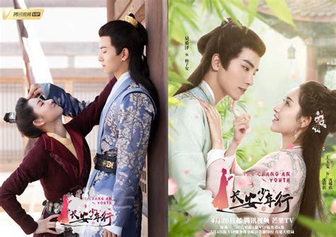 He is an actor, known for сад падающих звёзд (2018). Caesar Wu and Wang Yu Wen Star in New Historical Romance ...