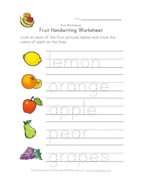 HD wallpapers free printable weather worksheets for kindergarten