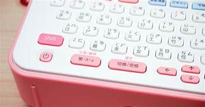 epson rolls out taiwan only hello kitty label printer With cute label maker online
