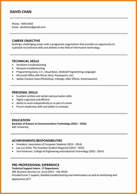 cv template hong kong images certificate design and template