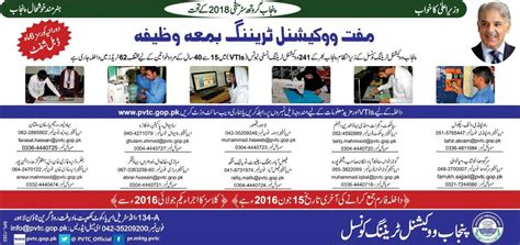 Free Vocational Training Courses By Punjab Govt & Pvtc 2018. Home Loans Down Payment New Food Technologies. Christmas Card Mailing List Free Vm Hosting. Best Crm For Real Estate Agents. Massage Therapy Community College. Business Management Certificate Program. Mba Sustainable Business Itsm Ticketing System. National Kidney Foundation Charlotte. Culinary Schools In The Us Recover Chk Files