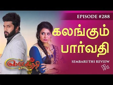 sembaruthi serial  today episode  zee tamil