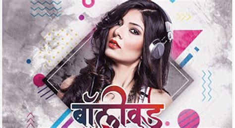 Bollywood Forever Vol.6 By Dj Syrah Album Songs Download