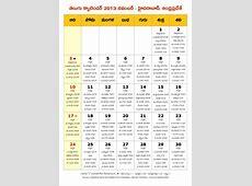 Hyderabad 2013 November Telugu Calendar PDF Telugu Calendars
