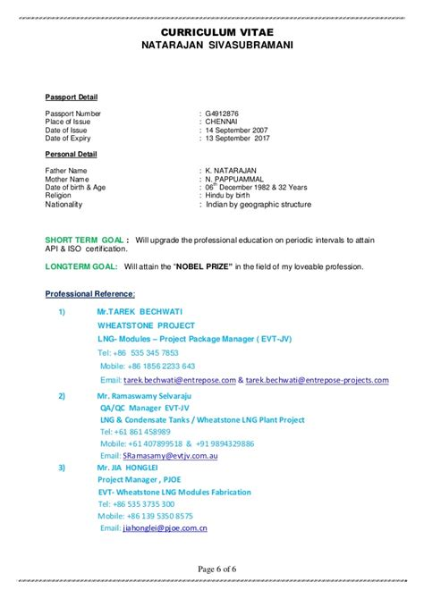 Utility Inspector Resume by Utility Inspector Resume