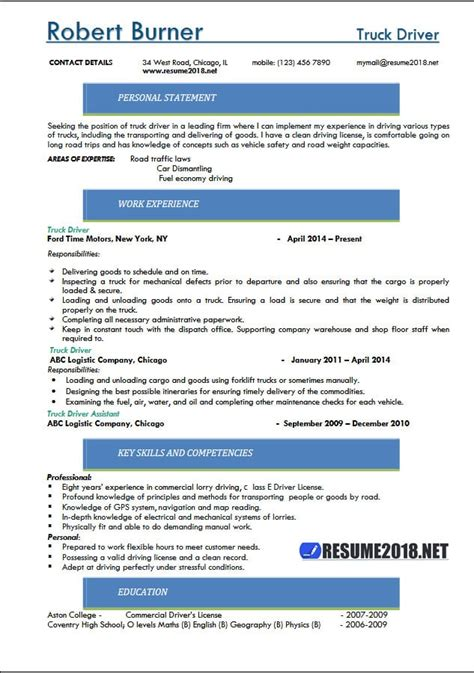 Fedex Resume by 100 100 Fedex Driver Resume Sle Ups Package