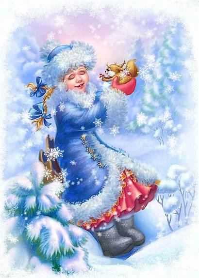 Winter снегурочка картинки открытки для анимационные поздравления