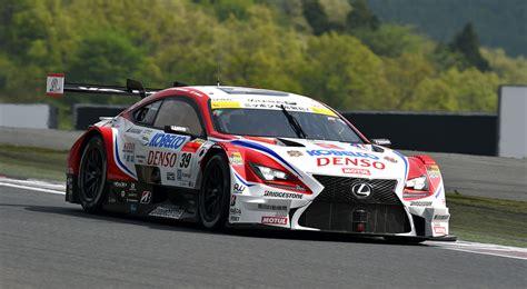 lexus racing team lexus super gt denso kobelco sard