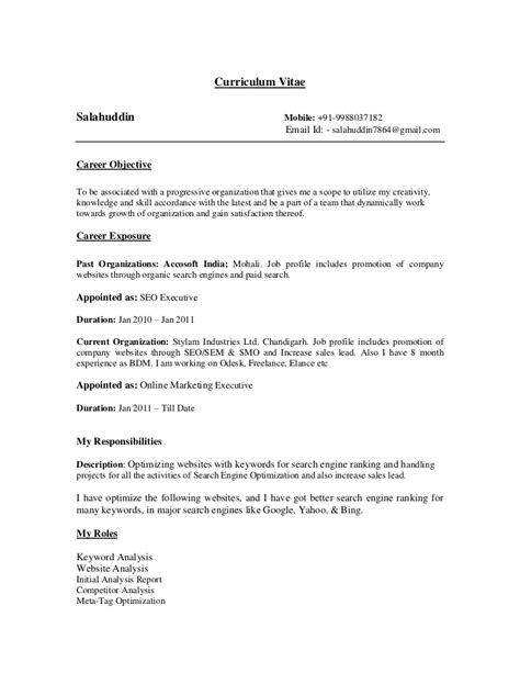 Starter Resume No Experience marketing and bdm resume