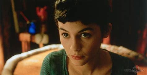 Amēlija (Amélie) | Filmas oHo.lv