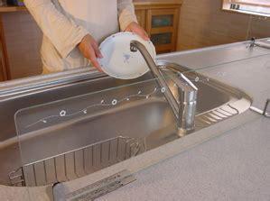Kitchen Island Sink Splash Guard by Mellow House Rakuten Global Market Mckinley Water