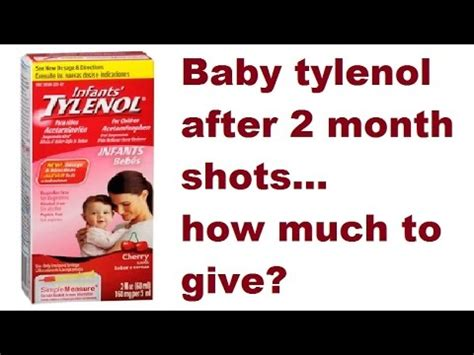 Baby Tylenol Baby Tylenol After 2 Month Shots How Much To Give Youtube