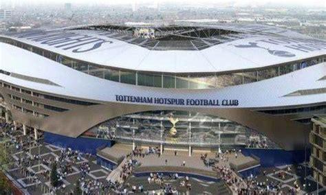 Galerie Foto | Zece stadioane de top vor fi inaugurate în ...