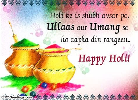 holi wishes  hindi  happy holi ecards greeting