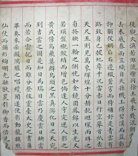 ancient china letters