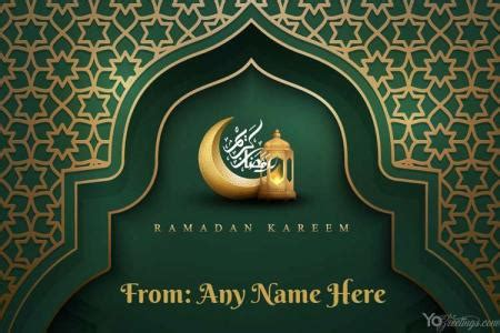 mosque ramadan greeting wishes cards