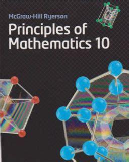 mcgraw hill ryerson principles  math  student