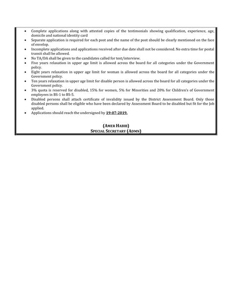 Provincial Assembly of the Punjab Jobs 2019 - PaperPk Jobs