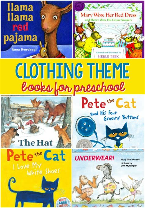 clothing theme books for preschool pre k pages 660 | Clothing Study Books for Preschool