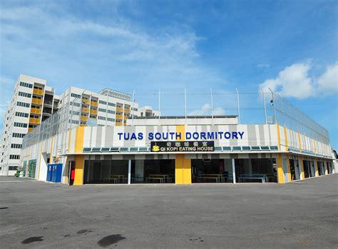 Tuas South Dormitory
