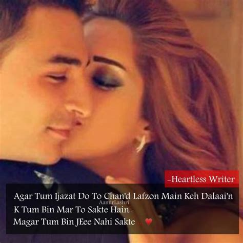 shayari shayari love quates shyari quotes poetry